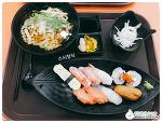[선릉역 역삼동 한신인터밸리24빌딩 점심맛집] 스시정식 :: 7,500원정식(초밥+롤+유부+우동)
