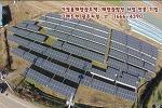 가정용태양광주택, 태양광발전 사업 전문업체 그랜드썬 광주지점 안내
