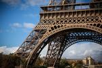 파리 여행