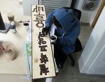 구산동 도서관마을,전시회 준비과정,철학고양이 요루바