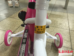일본의 자전거 번호판 (자전거 방범 등록)