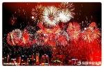 중국어로 새해 인사말 ~!