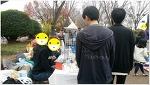 [길마켓 오이소]11월 실물경제체험 길마켓