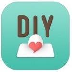 [아이폰 앱] 크리스마스를 따뜻하게 해줄 단 하나뿐인 쿠폰 'D.I.Y COUPON'