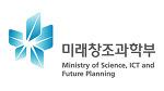 미래창조과학부의 새로운 SW 육성 정책 2가지 공개