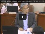 제335회 국회(임시회) 제01차 농림축산식품해양수산위원회 회의(2015. 07. 09.)