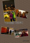 터키여행(이스탄불 야경투어)