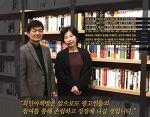 광고계동향 인터뷰: 최인아 책방 - 최인아 대표, 정치헌 대표.
