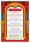 [2014 가을정기강좌(생각학교)] 시민행성과 전국국어교사모임이 함께 만드는 '교사를 위한 인문학1'