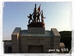 [다부동 전적기념관] 대구근교가볼만한곳
