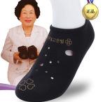 프리다이빙 삭스 양말에 아이돌 전원주 고은발 꿀팁tip