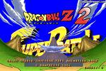 마메 게임 - 드래곤볼Z 2 슈퍼배틀(DragonballZ 2 Super Battle)