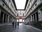 우피치 미술관 Galleria degli Uffizi