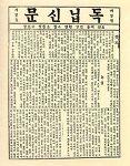 ● 1896년 4월 7일