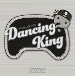 유재석 X EXO_Dancing King (댄싱킹) 기타코드악보/뮤비/기타강좌