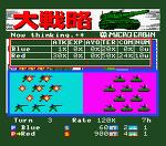 [MSX2] 대전략 (大戦略) 1986 - [2] 게임플레이