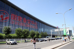 Macworld ASIA 2013 베이징에 다녀왔습니다.