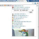 [구글 크롬 ] 마우스 우클릭 방지 해지 확장프로그램 Pig Toolbox 이용하기!!