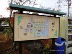 일본 후쿠오카- 효탄온천은 예약 안하면 못 간다