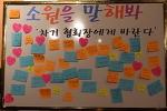 김철수치협협회장 후보, 대전충남충북지부 권역별 정책토론회 참가