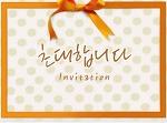 [마감] 초대장 3장 발부합니다. ^^ (선착순 아닙니다. ^^)