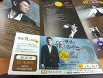 [부산공연] JK 김동욱과 함께하는 한 낮의 유콘서트 88th - 국제신문