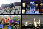 [일본여행] 도쿄 3박4일 자유여행 일정 코스 경비 정리