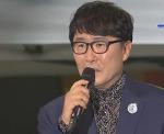 신송 - 그 여인 노래듣기 / 가사 / 노래방 【땡방】