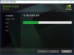 CUDA Toolkit 개요. Windows10 에 설치.