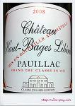 샤또 오 바쥐 리베랄 2008 (Chateau Haut-Bages Liberal 2008)