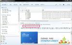Email 첨부된 전자세금계산서 보안경고 안열릴때 초간단 해결법!!