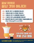 박근혜 1,2,3차 담화문과 신년 인사회 되새기기