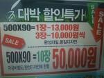 대한민국의 디자인시장을 고발한다