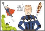 캡틴 아메리카 윈터 솔져를 봤습니다. (스포주의)