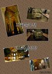 터키여행(지하물궁전,성소피아성당)