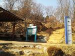 안산 선부동 석수골공원 (2014년 늦은 겨울 또는 이른 봄)