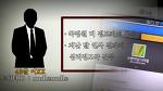 국정원 이XX nudlenudle 555개 대선 및 정치 트윗 전문