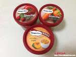 [도쿄음식] 하겐다즈 채소맛 시리즈 등장, 그 맛이 정말 궁금해!