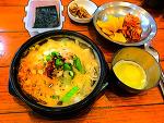 마포역 맛집 콩나물국밥 과 비빔밥
