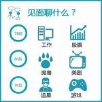 한눈으로보는 중국의 70년대, 80년대, 90년대 구별법 -  ②