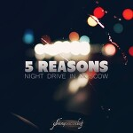 5 Reasons - Night Drive In Moscow EP