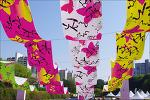군포 철쭉 축제 몇 장 ^^ - k-7 + 시그마 28.8