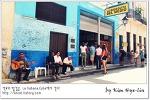 [적묘의 쿠바]헤밍웨이,나의 모히토는 라 보데기타 델 메디오에 있다,La Bodeguita del Medio