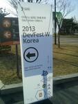 2013 DevFest W Seoul