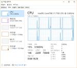 한성컴퓨터 H56-DGA7700 리뷰...