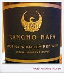 란초 나파 스페셜 리저브 뀌베 2008 (Rancho Napa Special Reserve Cuvee 2008)