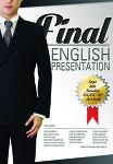 KOREA DESIGN MEMBERSHIP 6TH FINAL ENGLISH PRESENTATION