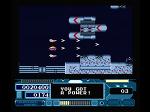 [MSX] 하이디포스 클리어