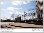 [적묘의 미국]베트남전쟁 참전 기념물,New York City Vietnam Veterans Memorial