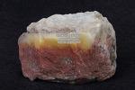 Q-194. 수산석 원석 -부용석- (213g)
